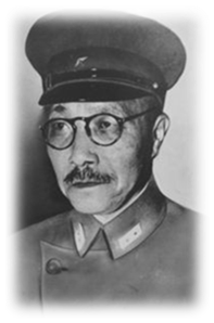 person_tojo.png